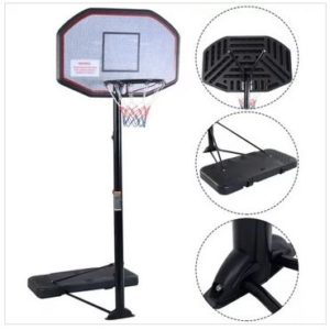 Outdoor Basketball Goal CB16811