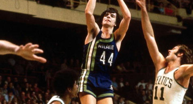 Pete Maravich Atlanta Hawks 44 Jersey to be retired